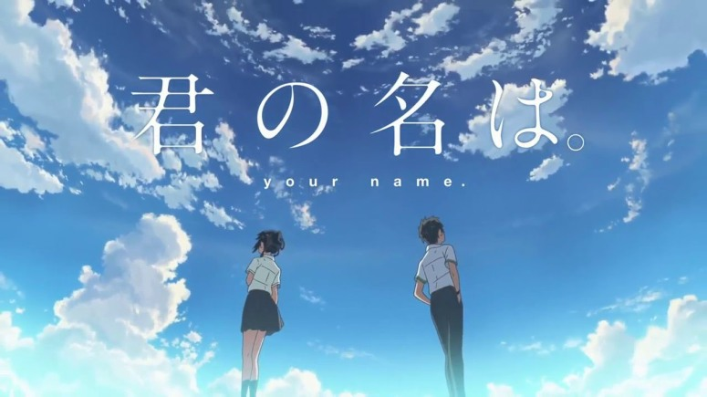 Kimi no na wa / Your Name de Makoto Shinkai