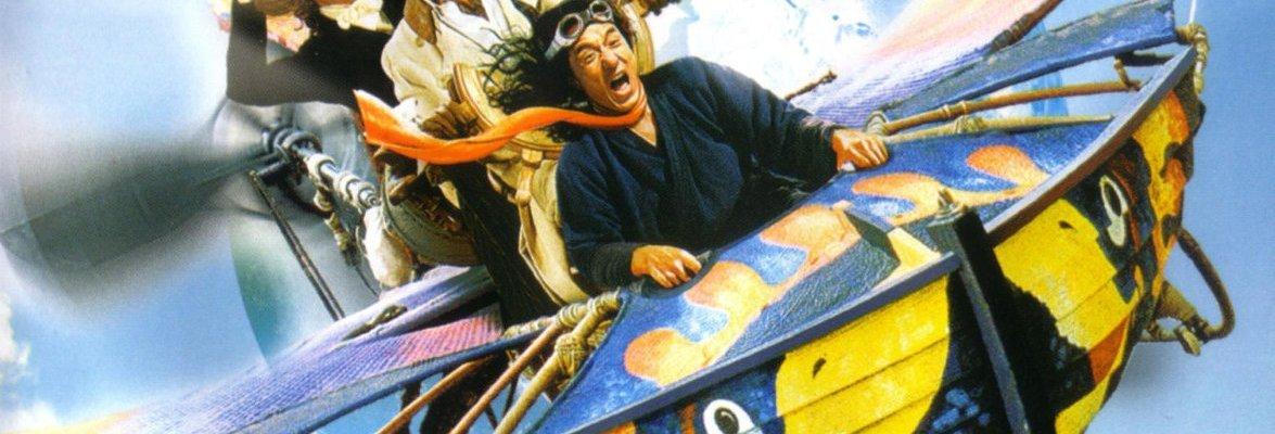Affiche du film réalisé par Frank Coraci 2004